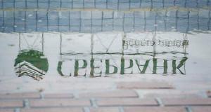 Сбербанк нашел альтернативу физическому присутствию на Украине