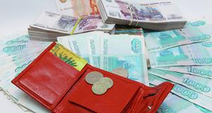 АСВ выплатит вкладчикам банка «Развитие» 3,9 миллиарда рублей