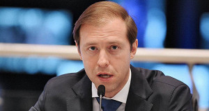 Tax free заработает в России в 2017 году