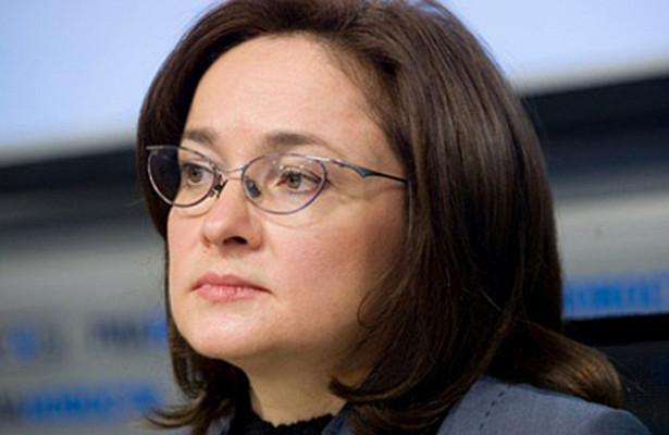 Кулуары сочинского форума: банкиры рассказали озакредитованности россиян