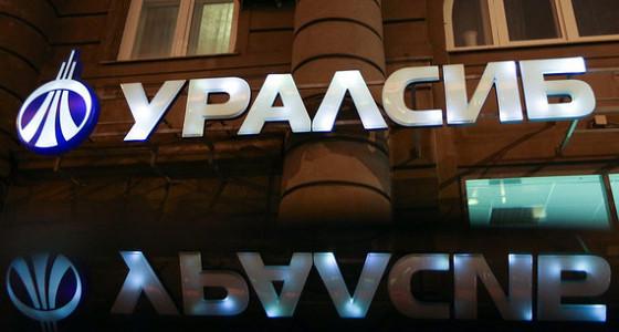 Страховой бизнес «Уралсиба» останется при банке