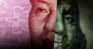 Границы китайской нормальности