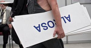 Силуанов назвал долю «Алросы» для приватизации