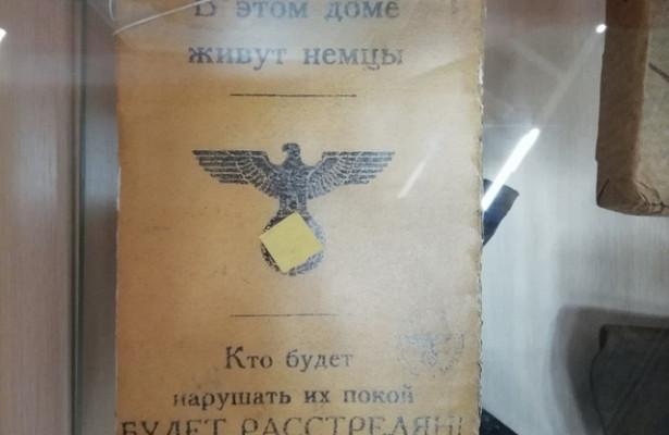 Вмузее «Россия— мояистория» заклеили стикером свастику наэкспонате времен ВОВ
