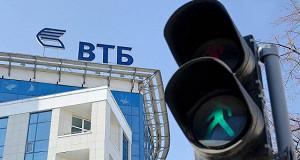 ВТБ расстался с РТИ