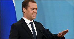Медведев допустил преференциальный режим торговли с Китаем