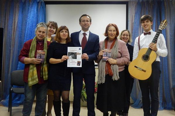 Вбиблиотеке им. М. Ю. Лермонтова презентовали сборник стихов «Студийная запись»