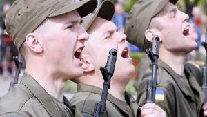 «Российский след» нашли вгей-подразделениях ВСУ