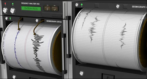 ВТуве произошло мощное землетрясение