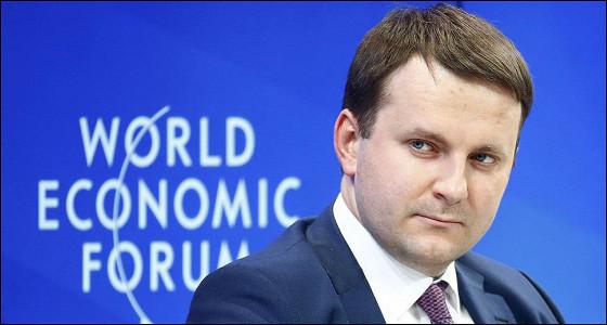 Максим Орешкин оценил рост экономики РФ в 2017 году