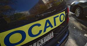 Автовладельцы поддерживают проверку подлинности ОСАГО при помощи камер