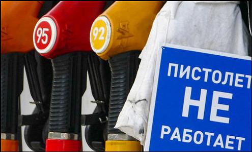 Москва перейдет на топливо «Евро-5» с 1 января