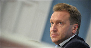 Шувалов призвал сотрудников Минэкономики к слаженной работе