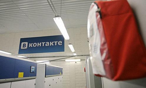 «ВКонтакте» выкупила у Павла Дурова дата-центр под Петербургом