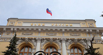 Центробанк РФ приобрел рекордные 152 тонны золота