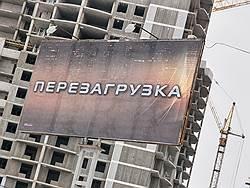 Валютной ипотеке обнуляют рост