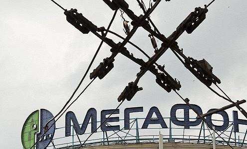 ФАС оштрафовала «Мегафон» за рекламу одного из тарифных планов
