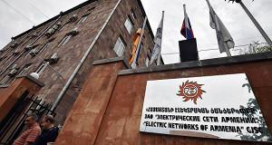 «Интер Рао» ушло из Армении