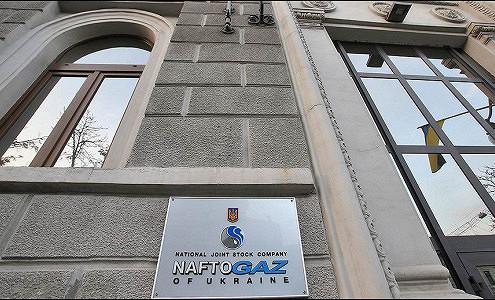 Киев увеличил претензии к «Газпрому»