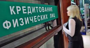 Российские банки увеличили ипотечное кредитование на 44%
