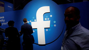 Название криптовалюты Facebook изменилось