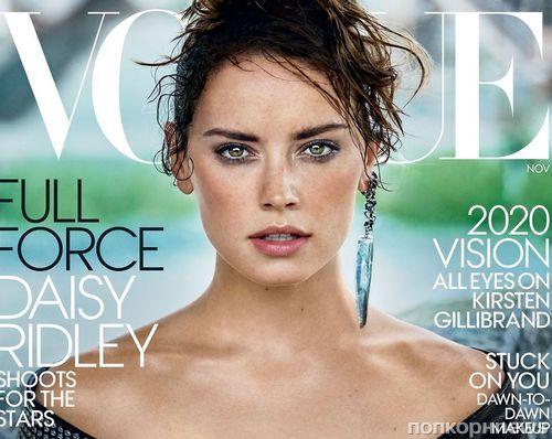 Дэйзи Ридли снялась дляобложки Vogue (ноябрь 2017)