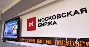 Фондовый рынок России закрылся падением