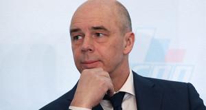 Новое бюджетное правило начнет действовать в РФ не раньше 2020 года — Силуанов