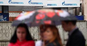 «Газпром нефть» поделится малым