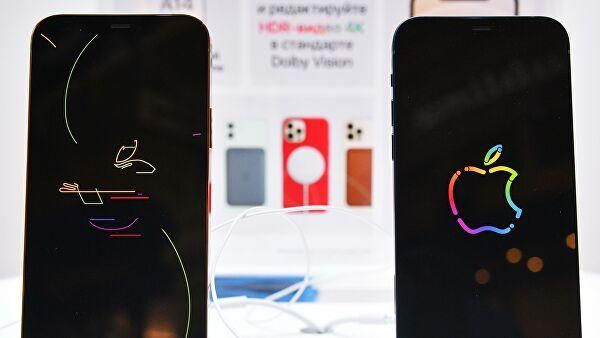Новые iPhone вызвали ажиотажный спрос уроссиян