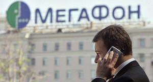 ФАС оштрафовала «Мегафон» на 1 млн рублей за рекламу по SMS