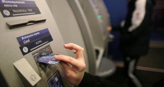 За кражу с банковских карт при помощи техсредств введена уголовная ответственность