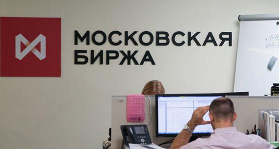 Акционеры Московской биржи выбрали наблюдательный совет