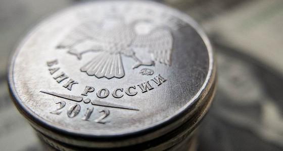 Рубль получил поддержку по всему фронту