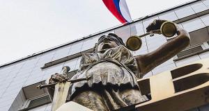 Банкиров вывели из тени в суд