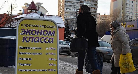 Доходы россиян упали до уровня 1999 года