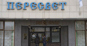 Медведев поддержал санацию «Пересвета»