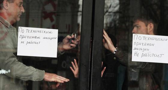 Большая часть Крыма остается без электричества