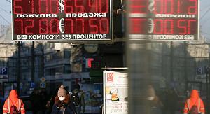 Биржевой курс доллара упал ниже 63 рублей
