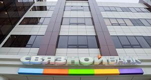 Связной Банк рассказал, как дошел до отзыва лицензии