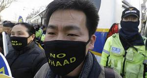 Китай объявил войну Lotte Group