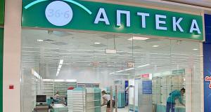 ФАС разрешила «Аптечной сети 36,6» приобрести А5