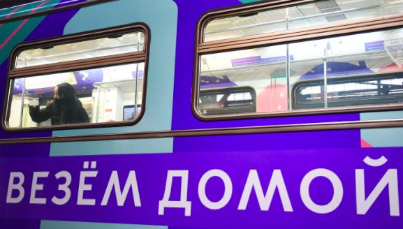 Поезд «Хвосты илапки» помог приютить 24животных