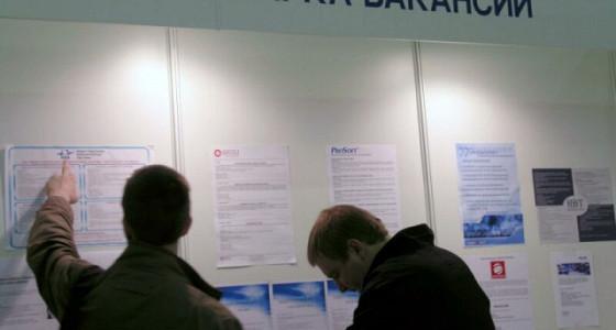 Уровень безработицы в апреле может снизиться до 5,8%