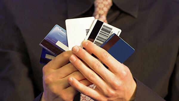 Чемопасны «лишние» банковские карты