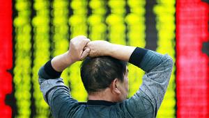 Обзор иноСМИ: инвесторы отказались отСШАисделали ставку наКитай