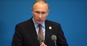 Путин оценил курс рубля