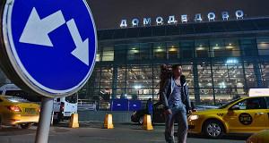 Домодедово раскрыл финансовые показатели впервые за 3 года