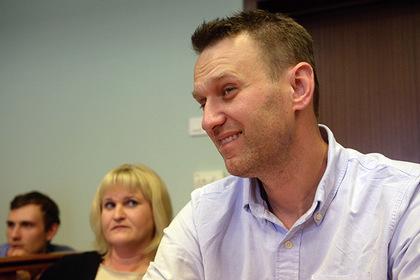 МВДобвинило Навального вигнорировании митингов