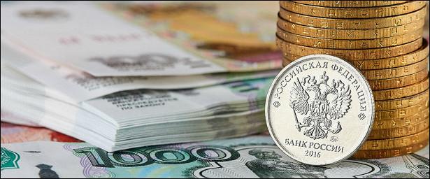 Аналитики верят вукрепление рубля